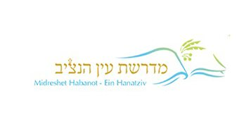Ein Hanatziv