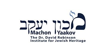 Machon Yaakov