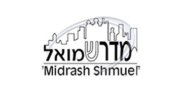 Midrash Shmuel