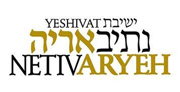 Netiv Ayeh
