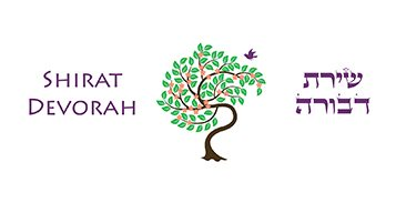 Shirat Devorah