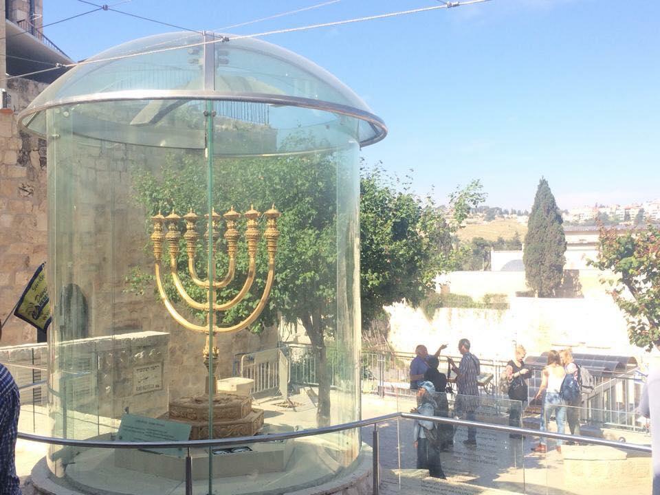 menorah jerusalem