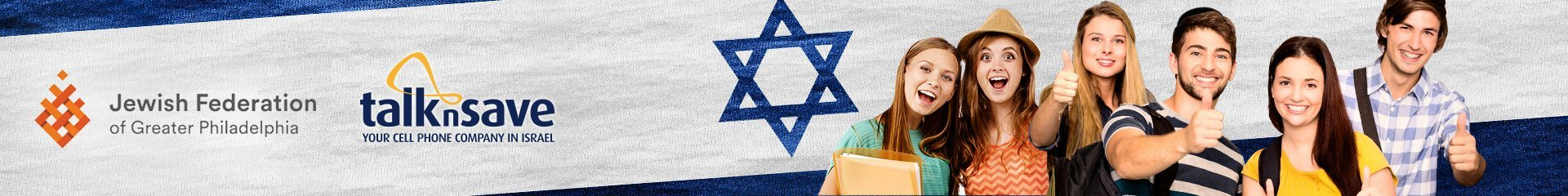 Jewish-Philly-Banner