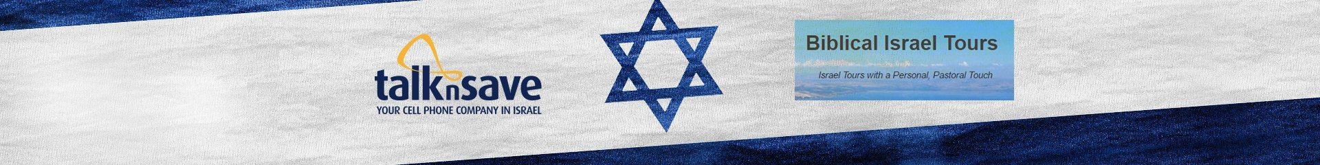 biblical-israel-tours-banner