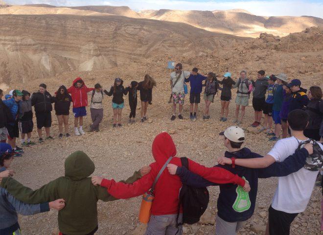 Community: Year in Israel