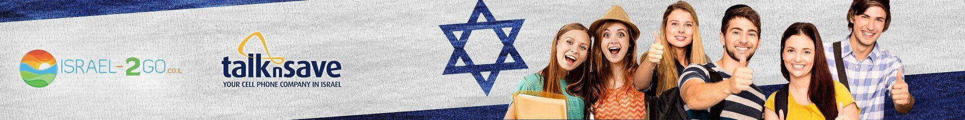 israel2go-Banner