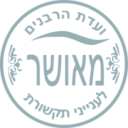 KosherStampGray
