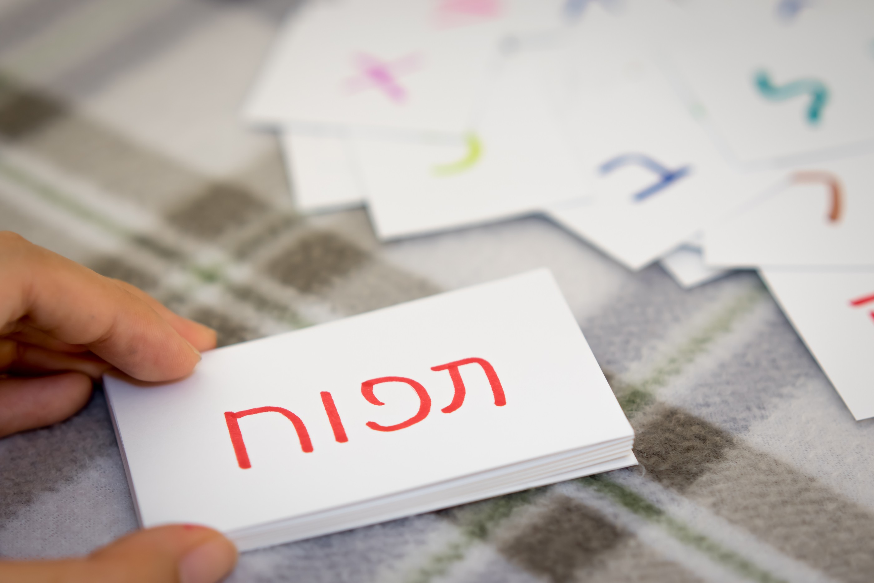 flash cards with hebrew words to refine spoken hebrew