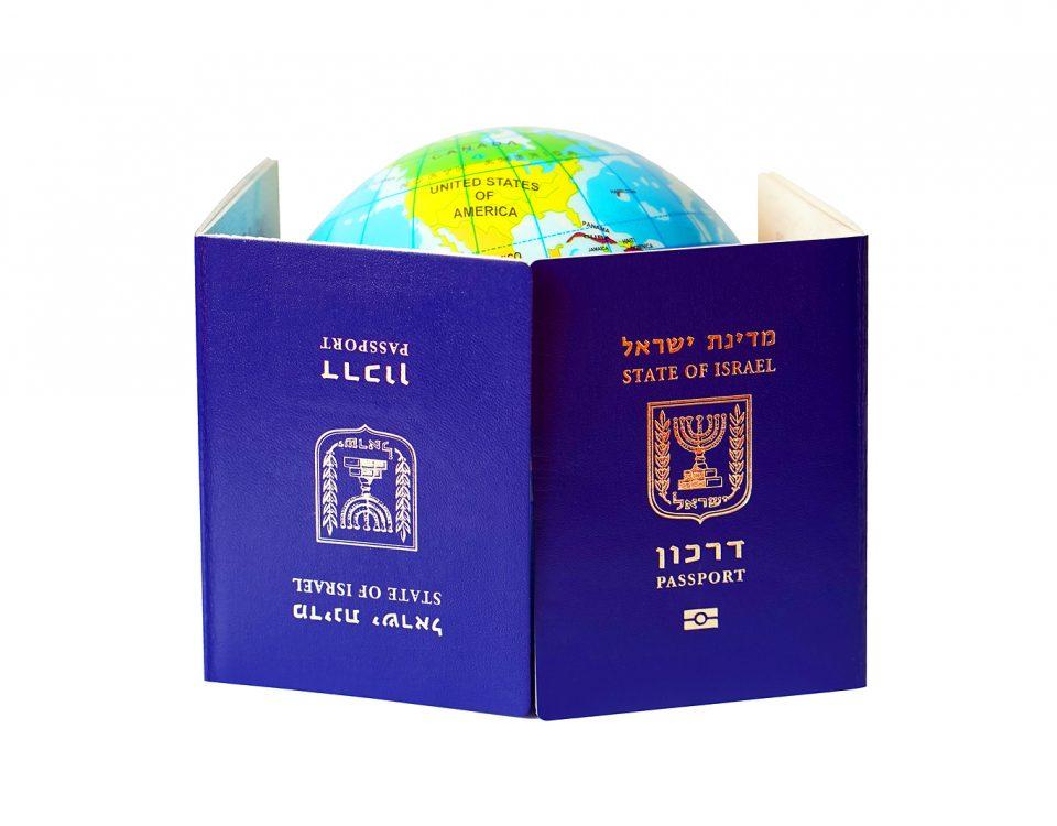 Globe staring into Israeli passport