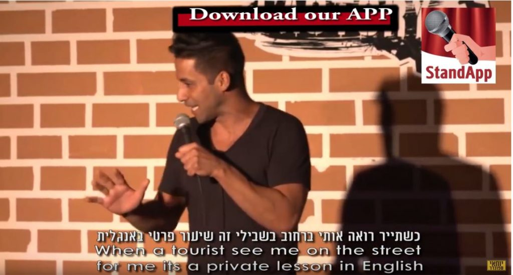 shahar hason has a private lesson in english from a tourist. israeli comedy in english