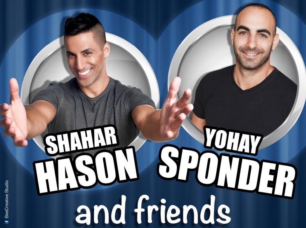 shahar hason and yohay sponder israeli comics who perform in english