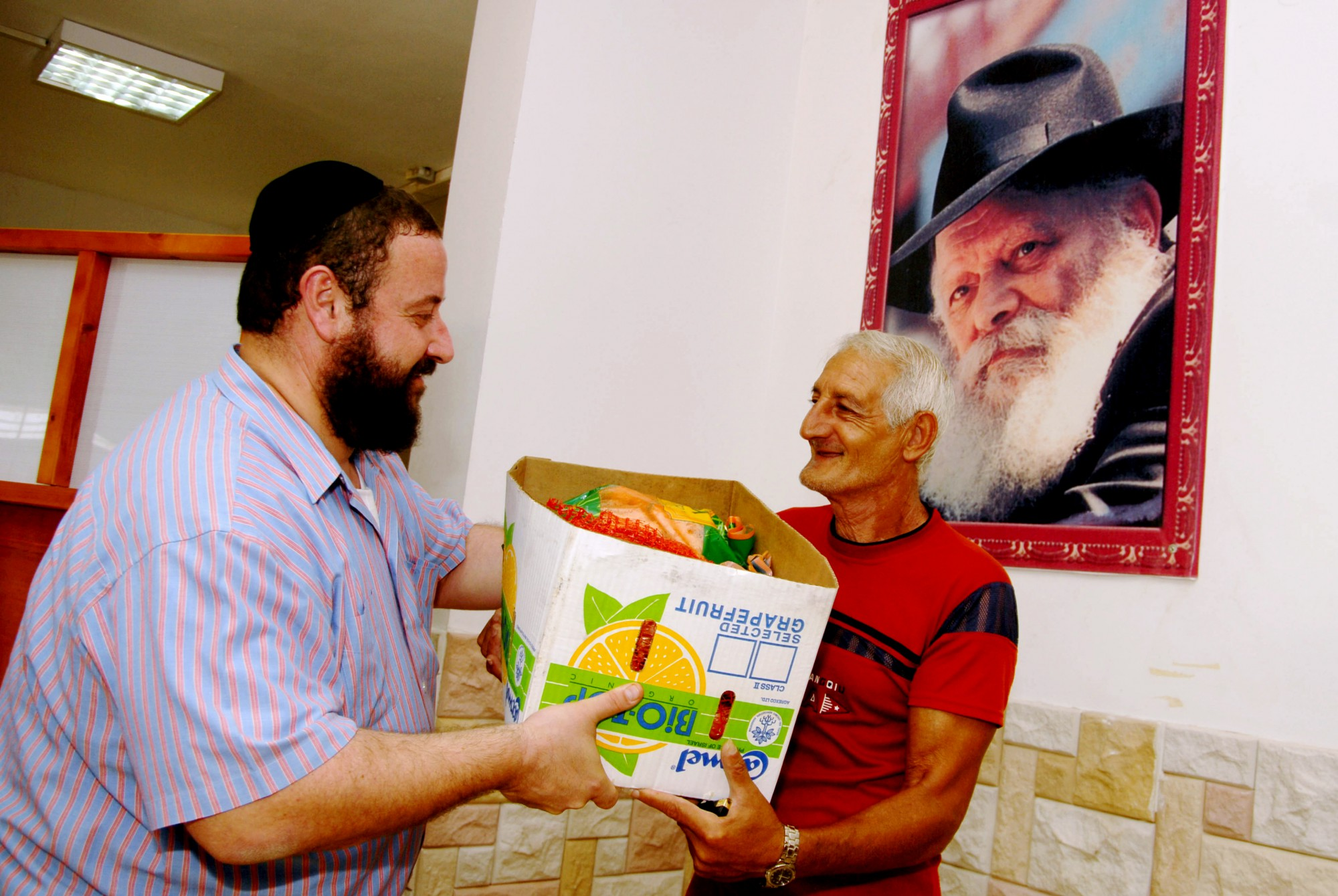 food packages for the holidays in israel for the poor