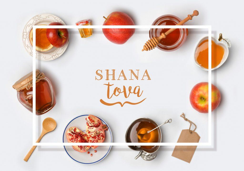 shana tova for rosh hashanah