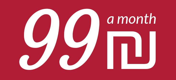 99NIS