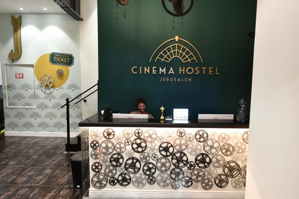 cinema hostel in jerusalem