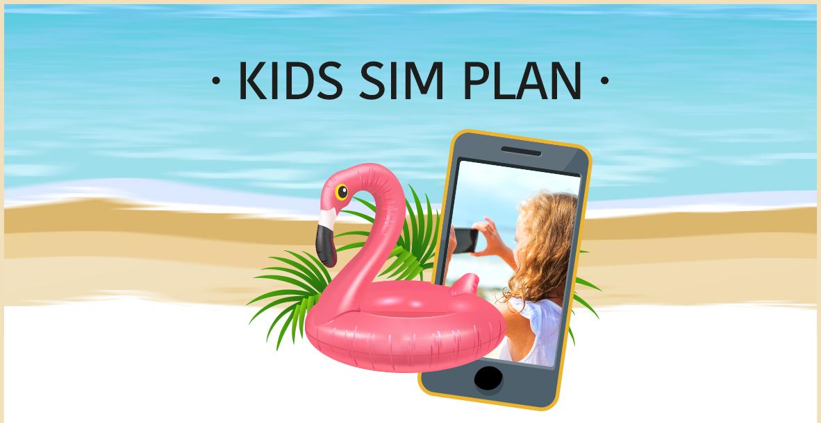 Summer-KidsPlan_header-good