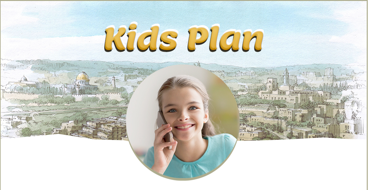 KidsPlan_header