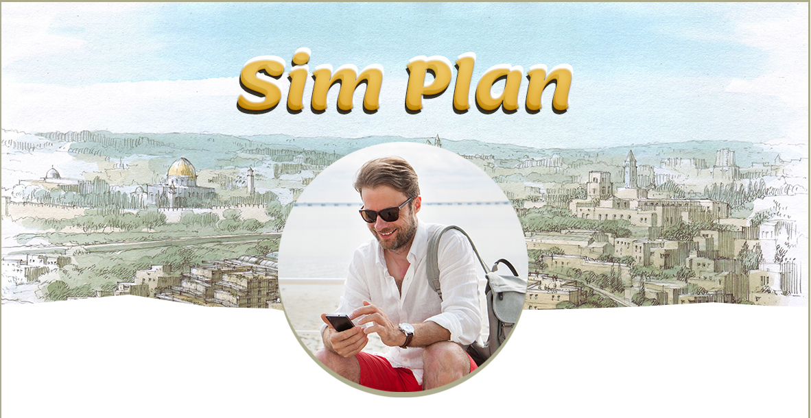 SimPlan_header