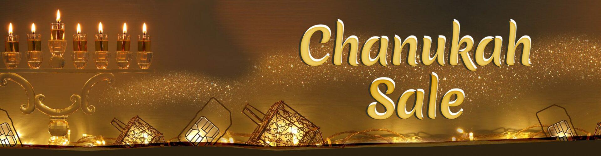Chanukah 2019