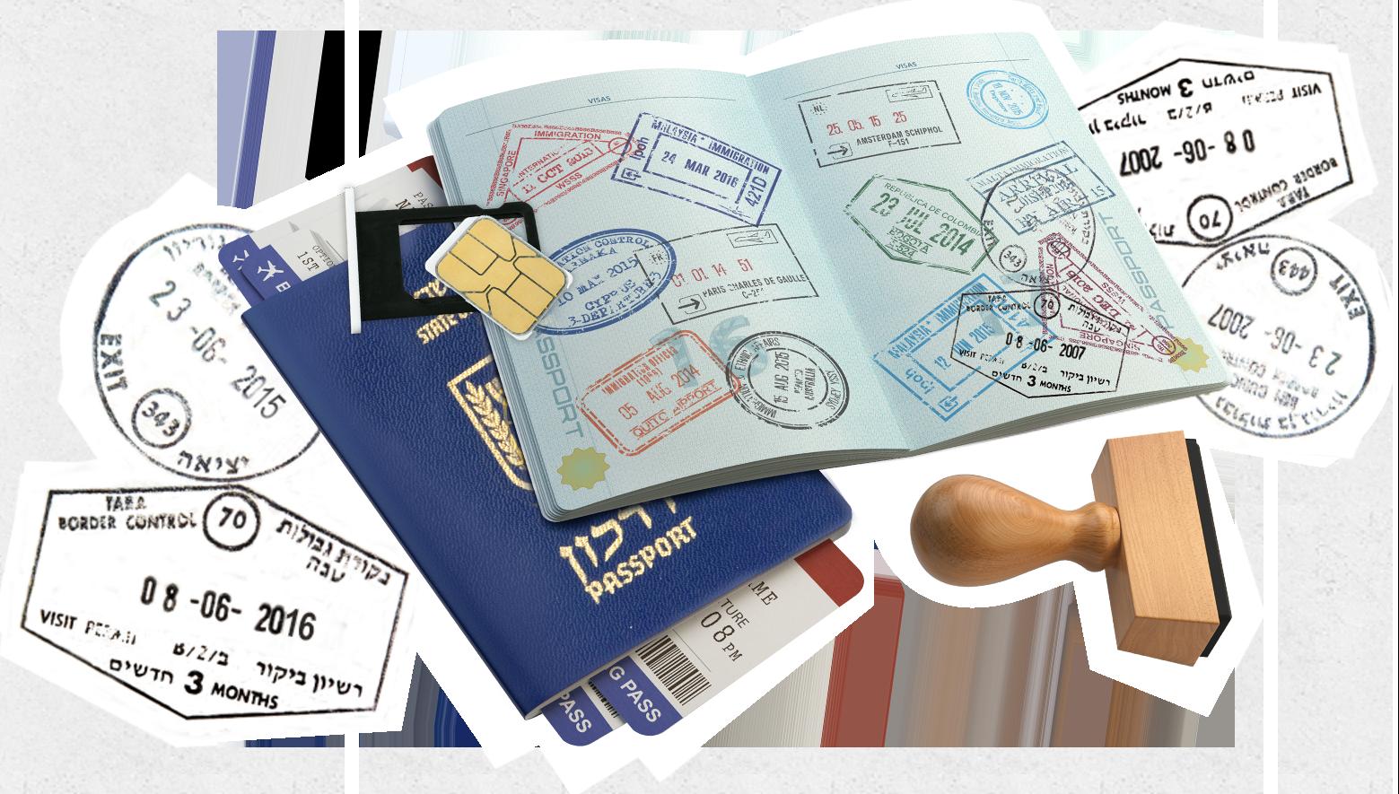 Passport-israeli